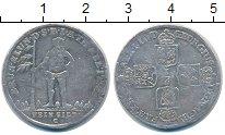 Изображение Монеты Германия Брауншвайг-Люнебург-Каленберг-Ганновер 1/6 талера 1722 Серебро VF