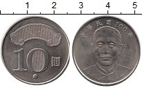 Изображение Монеты Азия Тайвань 10 юаней 2011 Медно-никель UNC