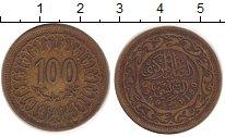 Изображение Дешевые монеты Тунис 100 миллим 1960 Медь XF