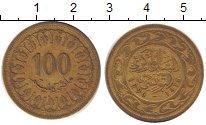 Изображение Дешевые монеты Тунис 100 миллим 1996 Медь XF