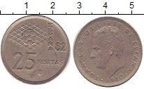 Изображение Дешевые монеты Европа Испания 25 песет 1980 Медно-никель XF
