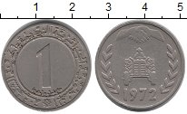 Изображение Монеты Алжир 1 динар 1972 Медно-никель XF