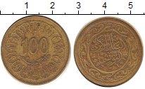 Изображение Дешевые монеты Тунис 100 миллим 1997 Латунь XF