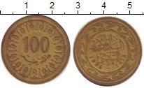 Изображение Дешевые монеты Африка Тунис 100 миллим 1996 Латунь XF