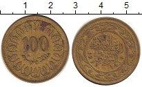 Изображение Дешевые монеты Тунис 100 миллим 1993 Латунь XF