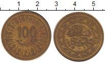 Изображение Дешевые монеты Тунис 100 миллим 1960 Латунь XF