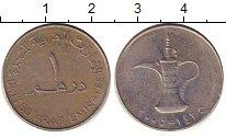Изображение Дешевые монеты ОАЭ 1 дирхам 1990 Медно-никель XF-