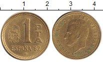Изображение Дешевые монеты Европа Испания 1 экю 1980 Латунь XF