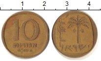 Изображение Дешевые монеты Израиль 10 агор 1978 Латунь VF
