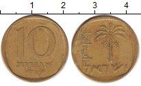 Изображение Дешевые монеты Кипр 10 центов 1991 Латунь XF