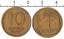 Изображение Дешевые монеты Израиль 10 агор 1965 Латунь XF-
