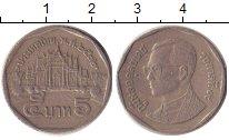 Изображение Дешевые монеты Азия Таиланд 5 бат 2002 Медно-никель XF