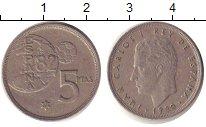 Изображение Дешевые монеты Испания 5 песет 1981 Медно-никель XF- ЧМ-82 по футболу