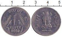 Изображение Дешевые монеты Индия 1 рупия 2002 Медно-никель XF