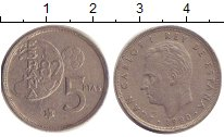 Изображение Дешевые монеты Европа Испания 5 песет 1981 Медно-никель XF-