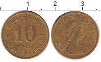 Изображение Дешевые монеты Гонконг 10 центов 1982 Медь XF