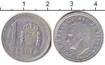 Изображение Дешевые монеты Европа Испания 1 песета 1988 Медно-никель XF