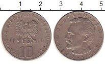 Изображение Дешевые монеты Европа Польша 10 злотых 1976 Медно-никель XF