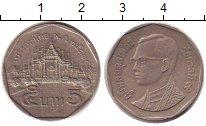 Изображение Дешевые монеты Таиланд 5 бат 2001 Медно-никель XF