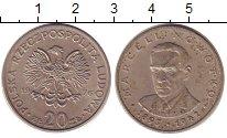 Изображение Дешевые монеты Польша 20 злотых 1976 Медно-никель XF Марцел Новотко
