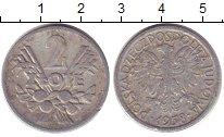 Изображение Дешевые монеты Европа Польша 2 злотых 1958 Алюминий VF