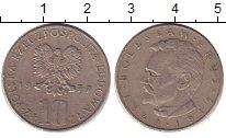 Изображение Дешевые монеты Европа Польша 10 злотых 1977 Медно-никель XF-