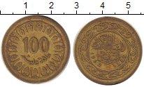 Изображение Дешевые монеты Африка Тунис 100 миллим 1960 Латунь VF