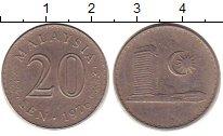 Изображение Дешевые монеты Малайзия 20 сен 1976 Медно-никель XF