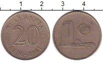 Изображение Дешевые монеты Малайзия 20 сен 1981 Медно-никель XF
