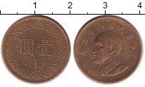 Изображение Дешевые монеты Тайвань 1 юань 1991 Бронза XF