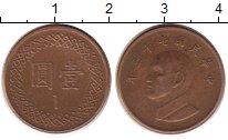 Изображение Дешевые монеты Тайвань 1 юань 2012 Бронза XF