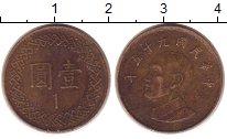 Изображение Дешевые монеты Тайвань 1 чао 1976 Латунь