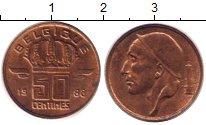 Изображение Дешевые монеты Бельгия 50 сентим 1988 Латунь XF