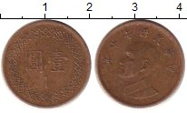 Изображение Дешевые монеты Тайвань 1 чао 1998 Латунь XF