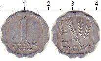 Изображение Дешевые монеты Израиль 1 агор 1965 Алюминий XF