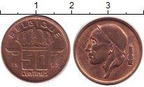 Изображение Дешевые монеты Европа Бельгия 50 сантим 1982 Латунь XF