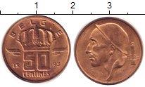 Изображение Дешевые монеты Европа Бельгия 50 сантим 1983 Латунь XF