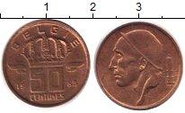 Изображение Дешевые монеты Европа Бельгия 50 сантим 1985 Латунь XF