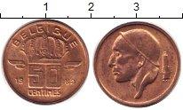 Изображение Дешевые монеты Бельгия 50 сантим 1982 Латунь XF