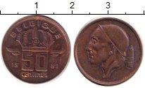 Изображение Дешевые монеты Бельгия 50 сантим 1982 Медь XF