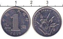 Изображение Дешевые монеты Азия Китай 1 чжао 2010 Сталь XF
