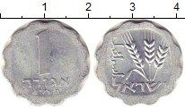 Изображение Дешевые монеты Израиль 1 агор 1974 Алюминий VF-