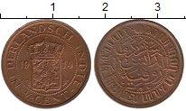 Изображение Мелочь Нидерландская Индия 1/2 цента 1914 Медь XF