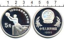 Изображение Монеты Китай 5 юаней 1989 Серебро Proof
