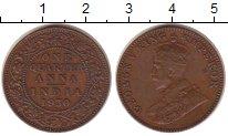 Изображение Монеты Азия Индия 1/4 анны 1930 Бронза XF