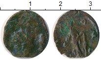 Изображение Монеты Антика Древний Рим 1 антониниан 0 Бронза VF