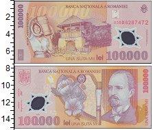 Изображение Банкноты Румыния 100000 лей 2001  UNC