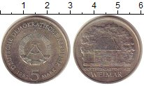 Изображение Монеты ГДР 5 марок 1982 Медно-никель UNC-