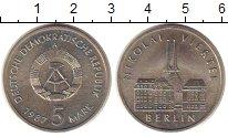 Изображение Монеты ГДР 5 марок 1987 Медно-никель UNC- Николаевский  кварта