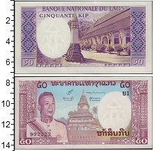 Изображение Банкноты Азия Лаос 50 кип 0  UNC